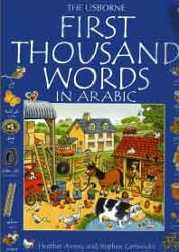 1000words