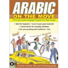 arabic_on_the_move