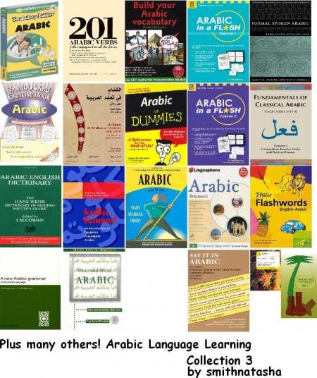 al kitaab 3rd edition pdf