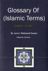 glossary_of_islamic_terms