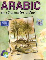 learn_arabic_1