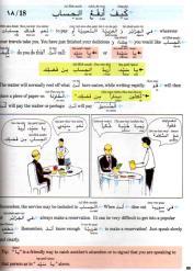learn_arabic_21