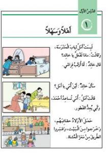 palestine_arabic_book3