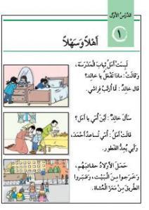 palestine_arabic_book3