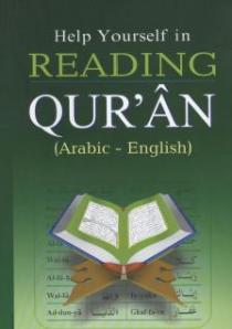 reading_quran