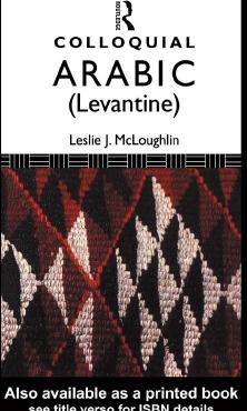 levantine_arabic